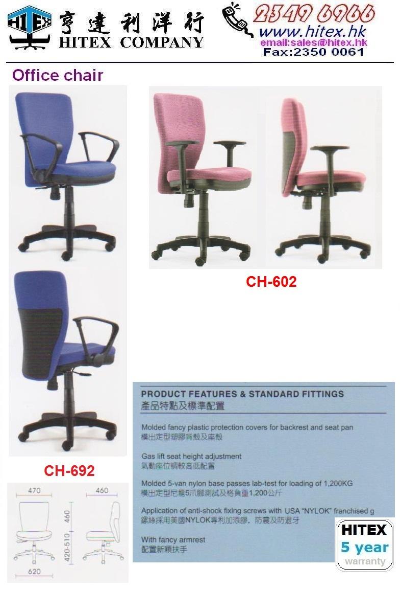ch-692-blank.jpg