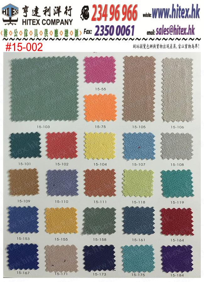 colour-chart-15-002.jpg