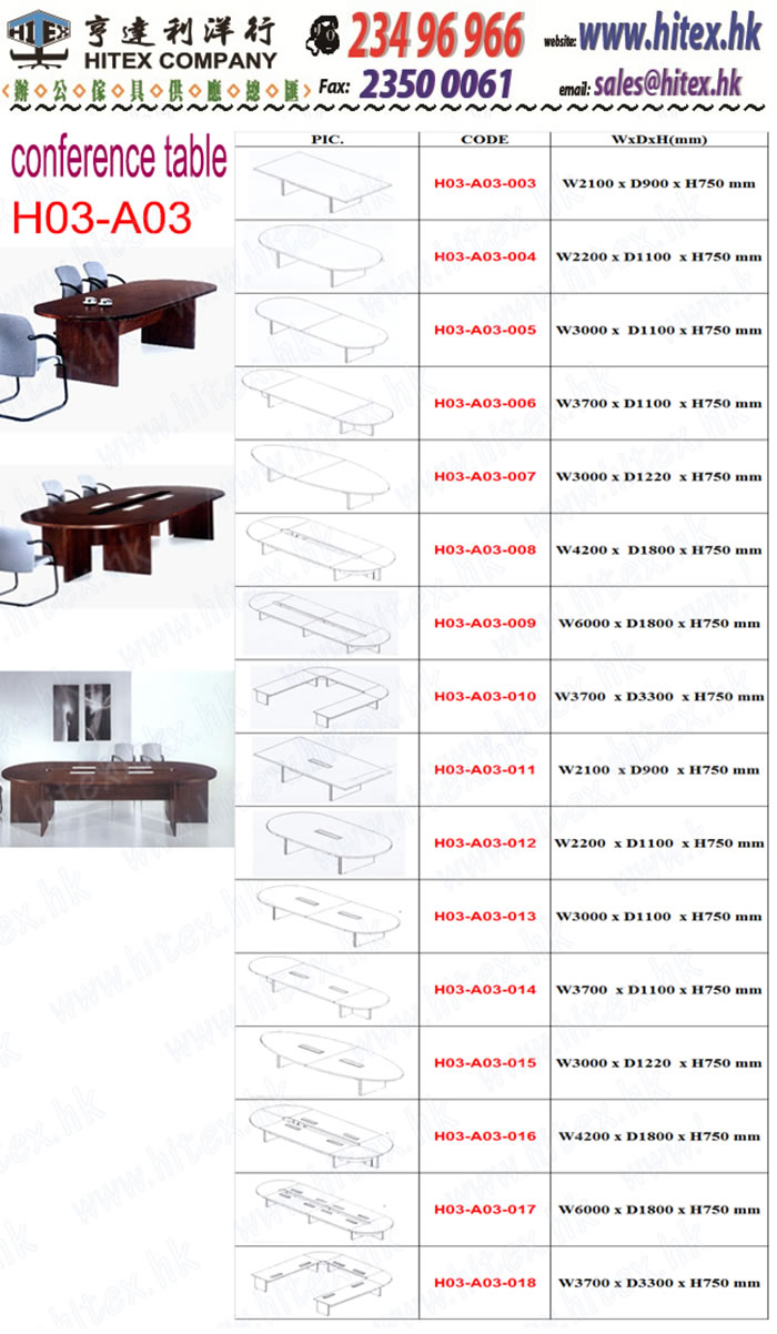 conference-table-h03a03.jpg