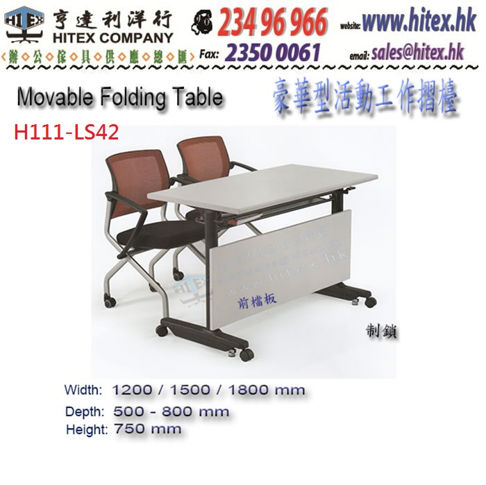 folding-table-h111-ls42.jpg