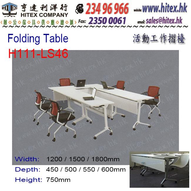 folding-table-h111-ls46.jpg