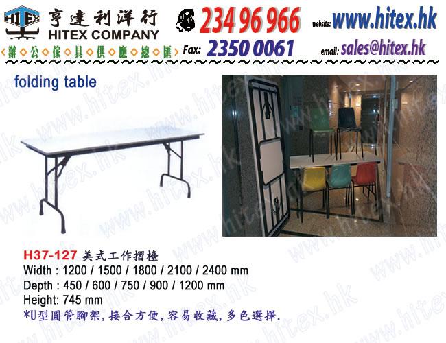 folding-table-h37-127-blank.jpg