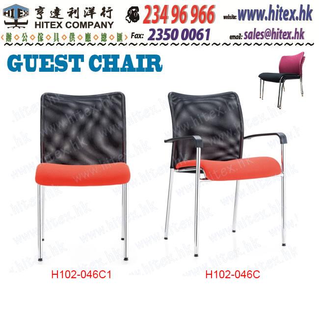 guest-chair-h102-046c046c1.jpg