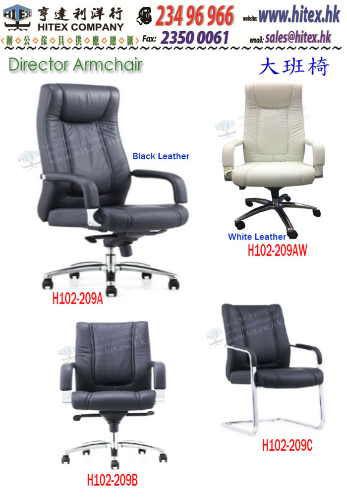 leather-chair-h102-209.jpg