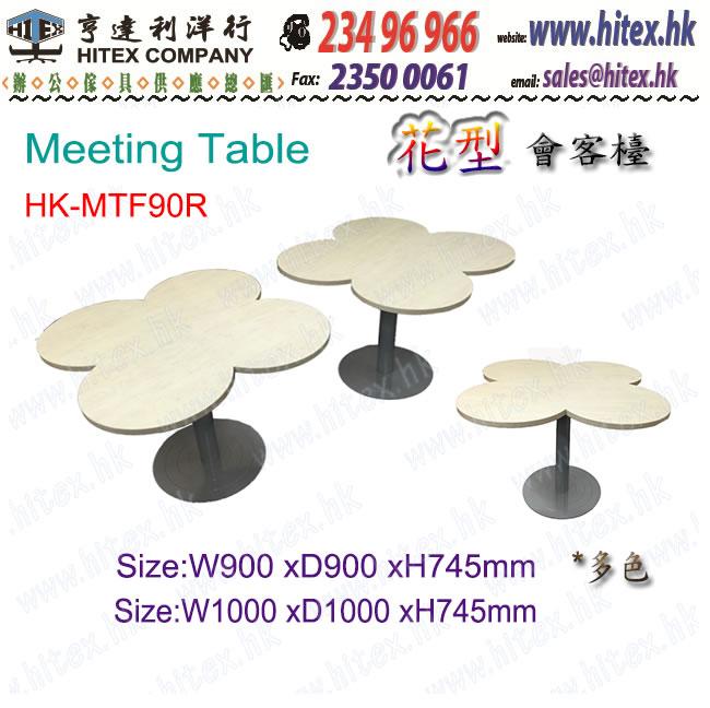 meeting-table-hk-mtf90r.jpg