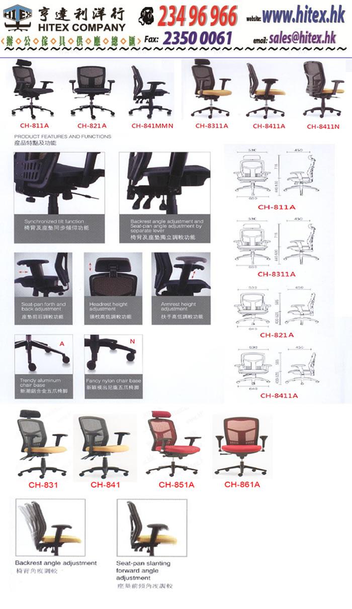 mesh-chair-ch811.jpg