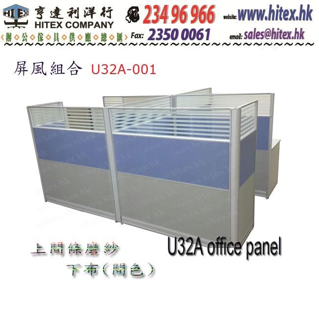 offic-panel-u32a-001.jpg