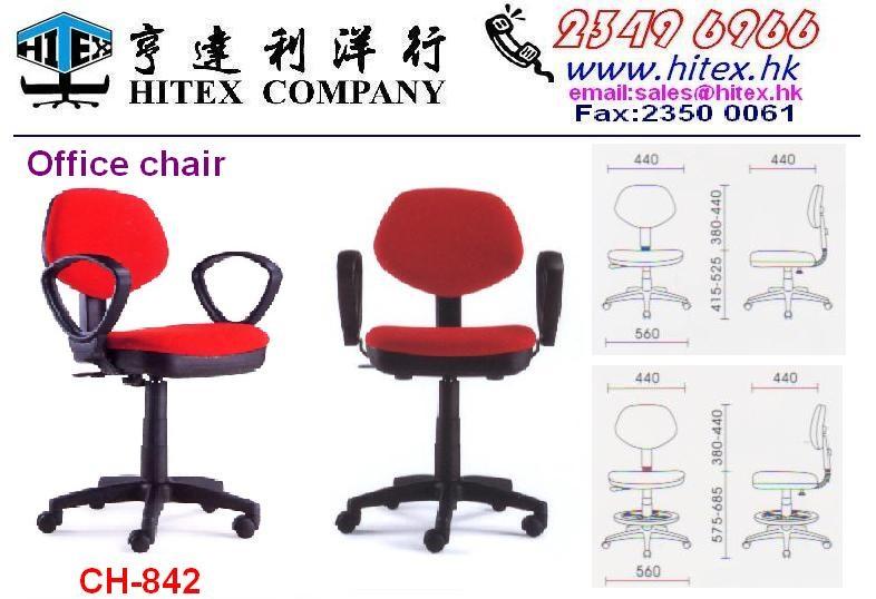 office-chair-ch-842.jpg