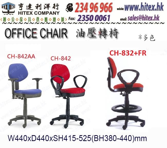 office-chair-ch842.jpg