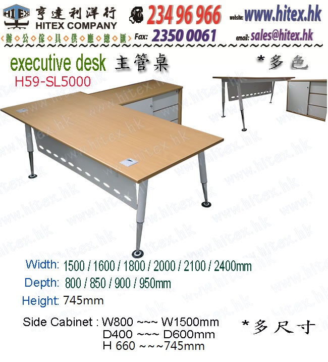 office-desk-h59-sl5000.jpg