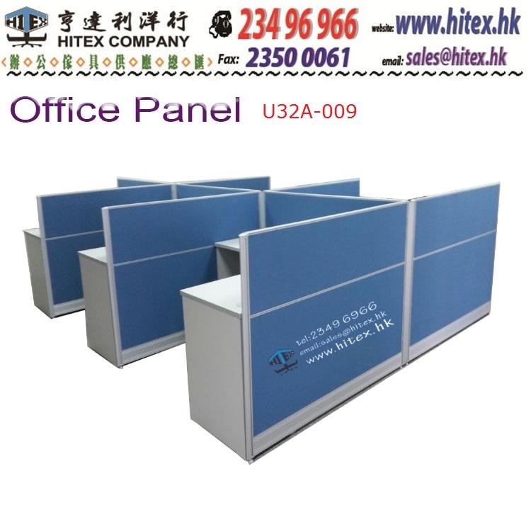 office-panel-u32a-009.jpg