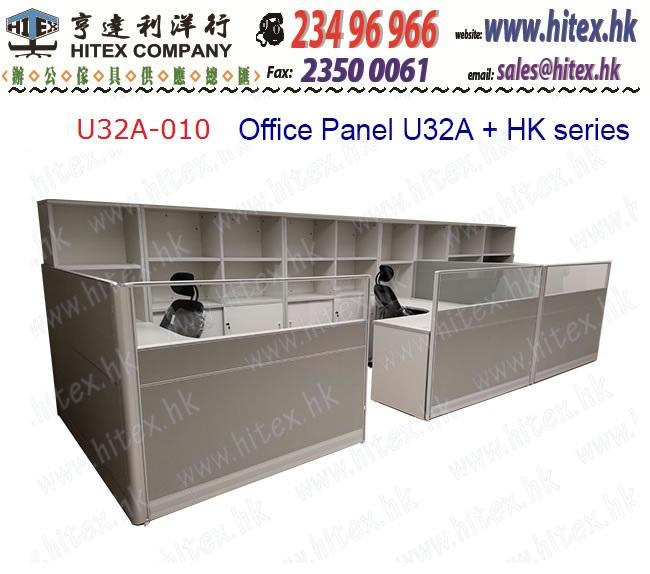 office-panel-u32a-010.jpg