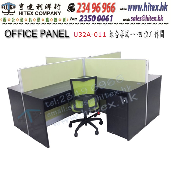 office-partition-u32a-011.jpg