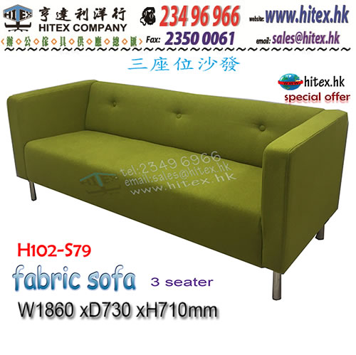office-sofa-h102-s79.jpg