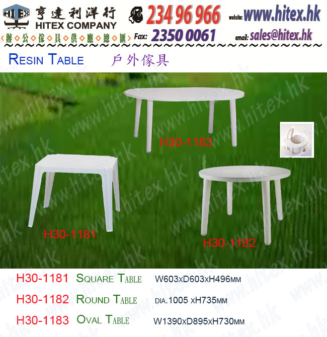 resin-table-and-chair-h30-1181.jpg