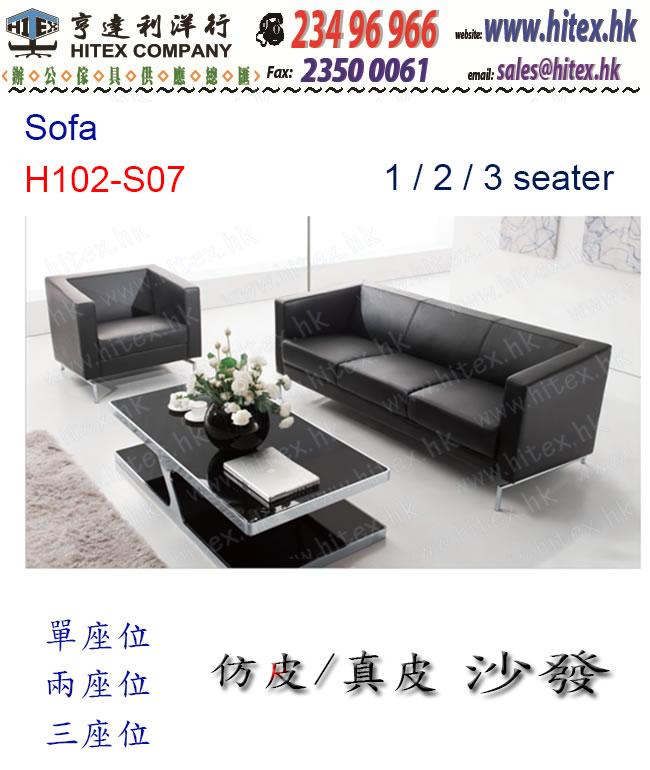 sofa-h102-s07.jpg