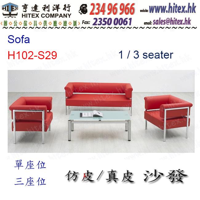 sofa-h102-s29.jpg