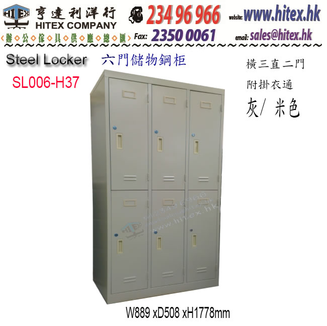 steel-locker-sl006h37-002.jpg