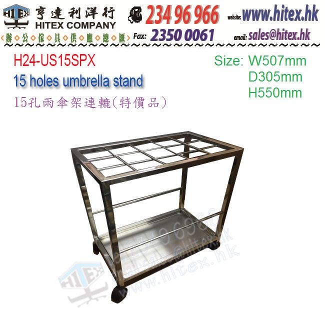 umbrella-stand-h24us15.jpg