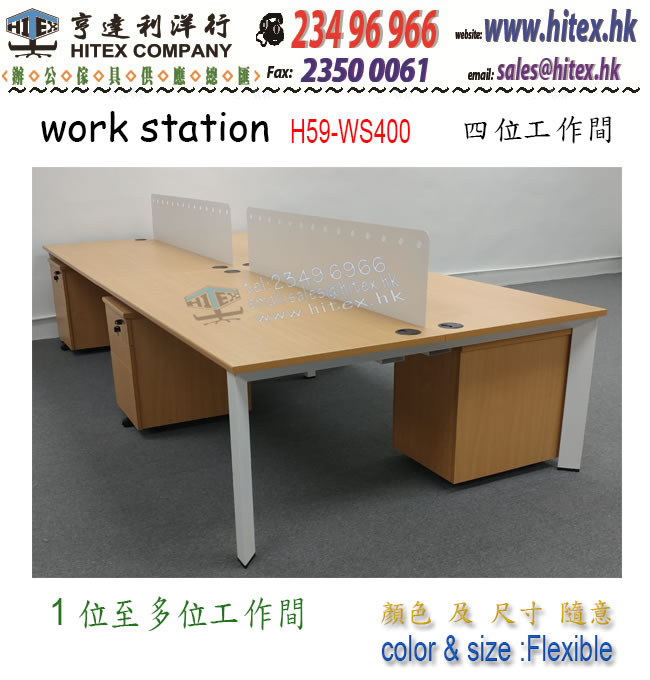 work-station-h59-ws400.jpg